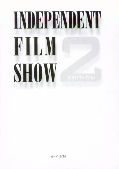 Independent Film Show 2nd Edition