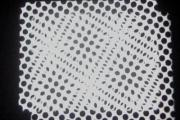 Dot Matrix