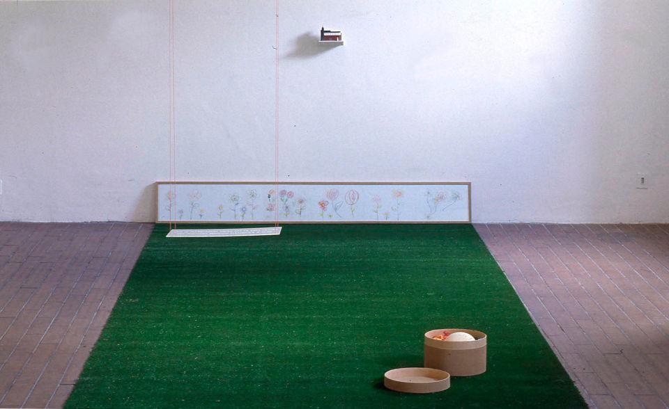Maurizio Elettrico - Il Giardino degli Altri